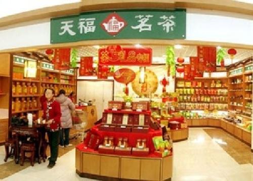 天福茗茶官网:天福茗茶目标市场定位和营销策略