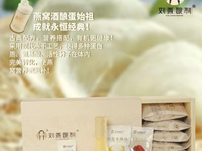 刘燕酿制丰韵霜可靠吗?多少钱一盒?蜕变的周媛