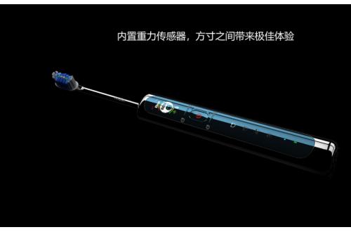 电动牙刷品牌哪个好 imask电动牙刷重新定义刷牙