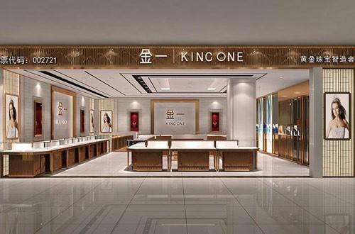 金一文化:致力于黄金首饰品牌研发设计 匠心赋予品牌生命力