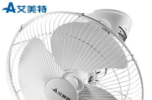 电扇品牌艾美特:47 年专注研发风扇