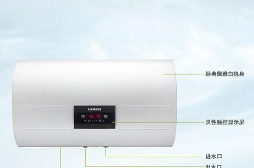 西门子电热水器怎么样 经久耐用颜值高