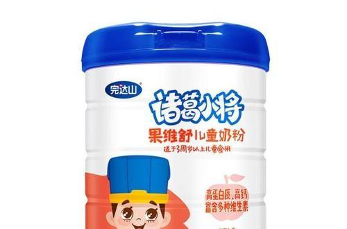 完达山推出儿童奶粉品牌诸葛小将 为儿童撑起保护伞