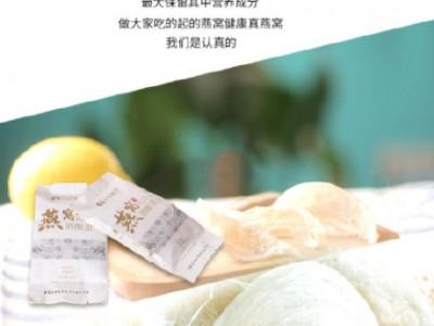 女性吃什么食物最丰胸?刘燕酿制酒酿蛋_蜕变的周媛