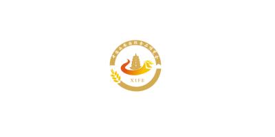 2020第十二届西安食博会暨西安茶业博览会