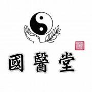 北京国医堂中医院集团有限公司