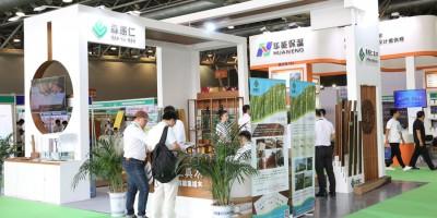 2020安徽建筑节能展/新型建材展/防水材料展