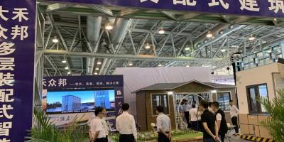 2020安徽建筑工业化展/装配式建筑展