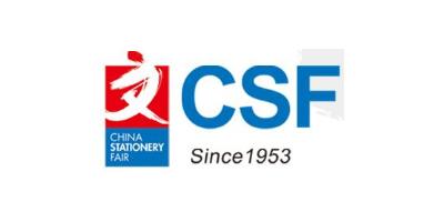 第115届中国文化用品商品交易会-CSF2021
