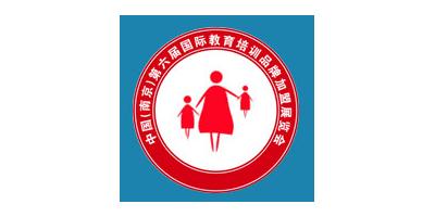 2021年五月国际教育培训品牌加盟(南京展览会
