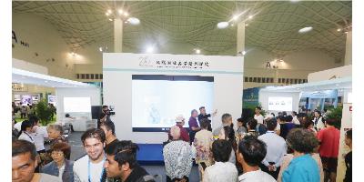 2020海南国际医疗展览会