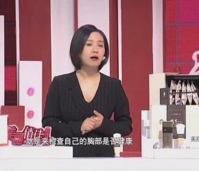 丰胸真的有用吗?刘燕酿制燕窝酒酿蛋真实效果分享