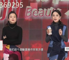 美丽俏佳人推荐的刘燕酿制丰韵霜丰胸丰胸的正确做法