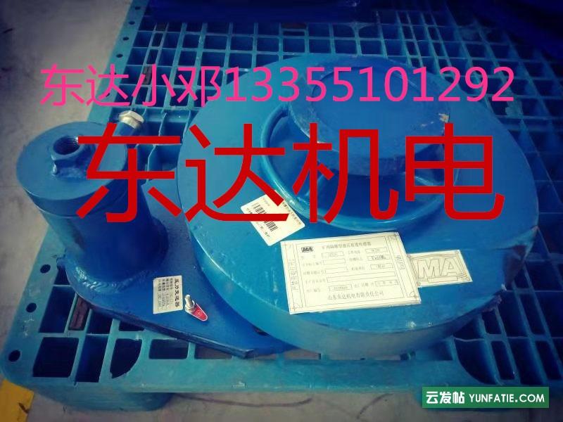 山东GZY66矿用隔爆型液压称重传感器厂家