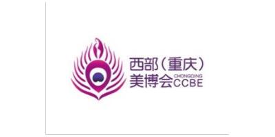 2021中国2021年重庆发博会【超级大展】