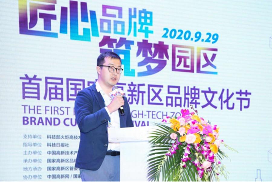 企业嘉宾分享:北京水镜先生科技有限公司创始人王景初