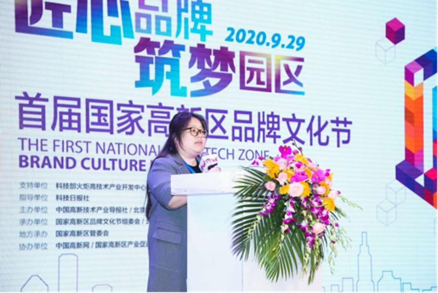 企业嘉宾分享:神策网络科技(北京)有限公司副总裁杨岚钦