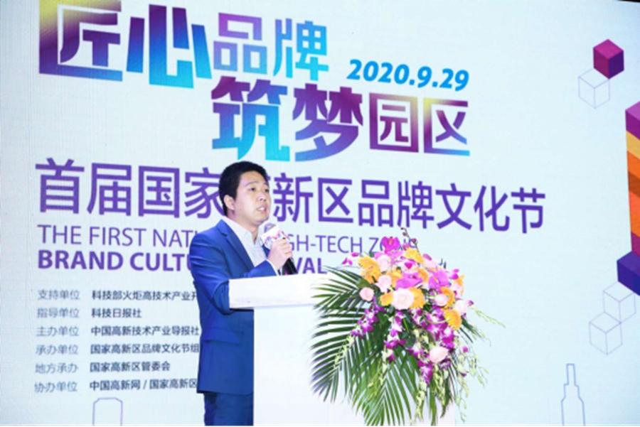北京东方皓睿文化传播有限公司总经理刘延杰