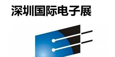 2021深圳国际电子展暨物联网与智慧未来elexcon
