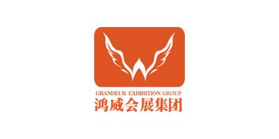 2021重庆国际家具及家居产业博览会