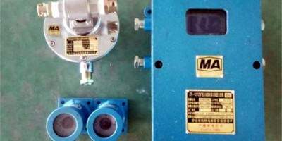 红外对射自动洒水除尘装置ZP127矿用红外洒水