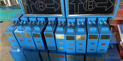 岔位指示器KXH127C岔位指示器语音显示屏显示