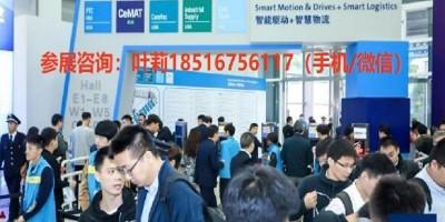市场推广|CeMAT ASIA|2021年上海物流展