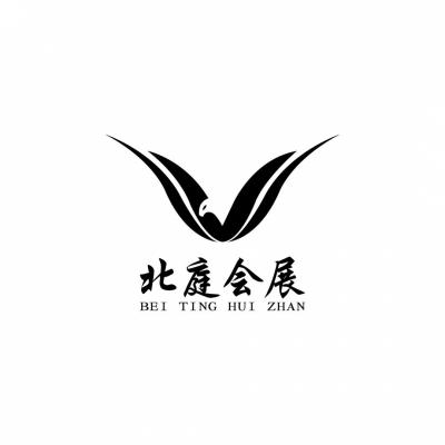 2021中国(沧州)畜牧产业展览会