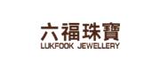 LUKFOOK六福珠宝