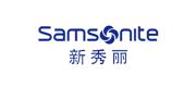 Samsonite新秀丽品牌