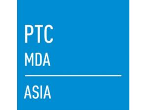 2021上海PTC传动展_国际动力传动与控制技术展览会