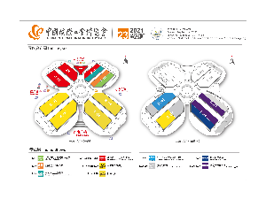 2021第七届中国环博会广州展|环保展|水展|大气展