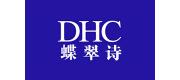 DHC蝶翠诗