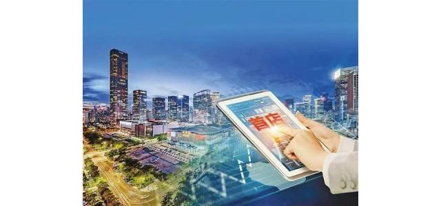 深圳打造全球高端品牌中国首发地