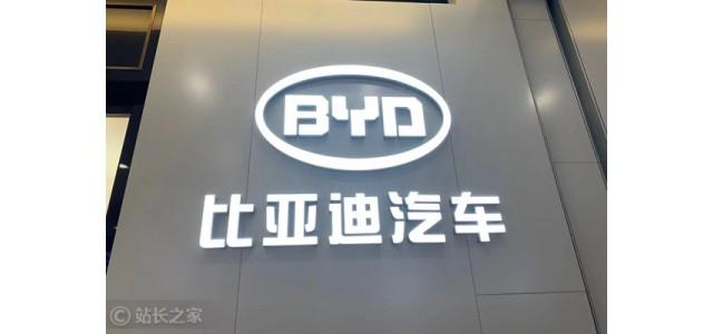 比亚迪高端品牌将于 2023 年一季度实现量产销售
