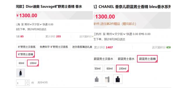 如何打破中国香氛品牌的定价天花板?