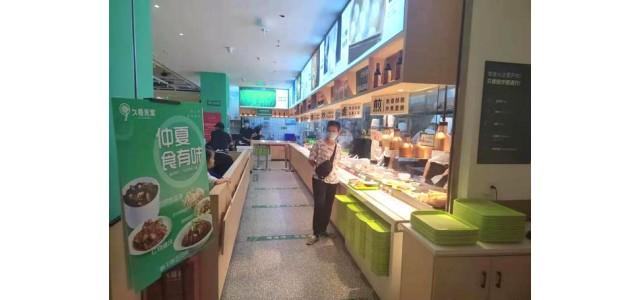 猪脚饭、鸡爪、中式快餐,IDG、源码等投资机构扫货福建餐饮品牌