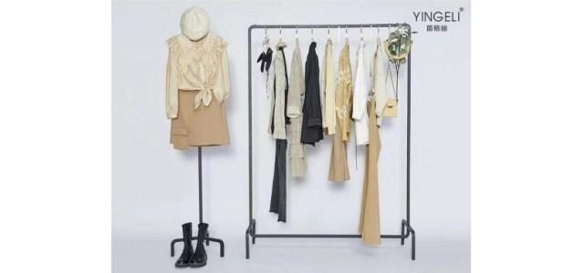 紧跟潮流发展开创女装时尚 茵格丽女装风靡市场