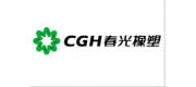 CGH春光橡胶品牌