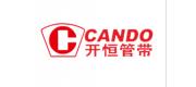 CANDO品牌