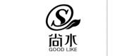 尚水GOODLIKE品牌