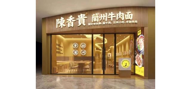 兰州牛肉面们 在资本助力下要在上海做大做强
