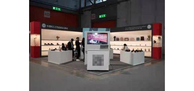 中国时尚自主品牌首次亮相意大利国际专业展