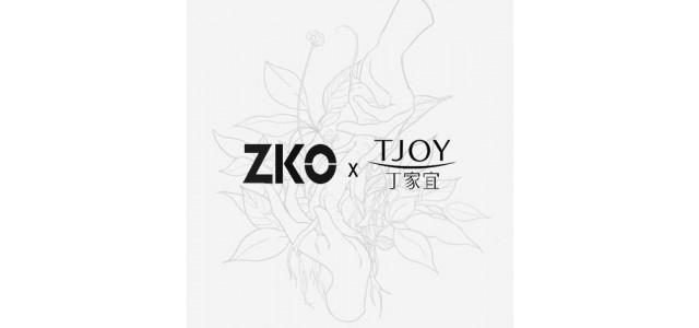 老牌国货丁家宜品牌升级入驻ZKO
