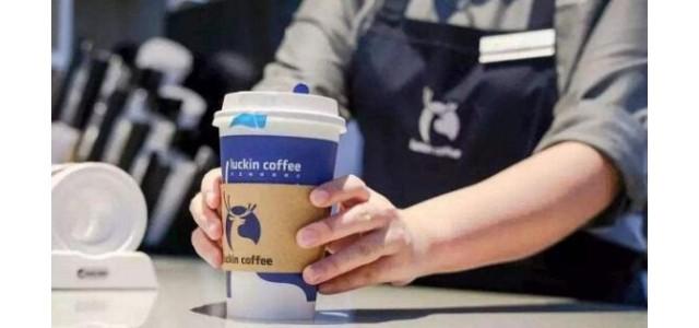 差点破产,一年亏掉26亿后,国货咖啡品牌开始翻身