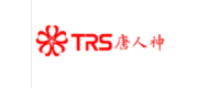 TRS唐人神