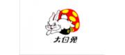 大白兔WhiteRabbit